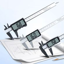 High precision electronic digital display Vernier caliper 0-150mm plastic measuring tool inner diameter outer gauge ruler