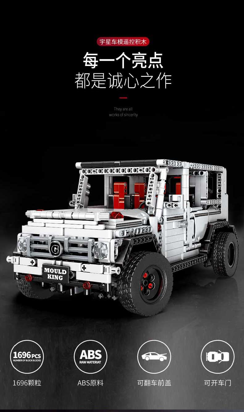 MOULD KING MOC 20100 Compatible 13070 Technic Benz SUV G500 AWD Wagon Offroad Vehicle 2 Building Block 2