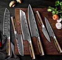 Chef Knives Kitchen knife Japanese 7CR17 440C High Carbon Stainless Steel Imitation Damascus Sanding Laser Knife Dropship
