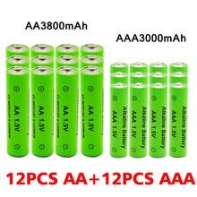 2021 New 1.5v AA 3800 mAh+1.5v AAA 3000 mAh Alkaline1.5V Rechargeable Battery For Clock Toys Camera battery