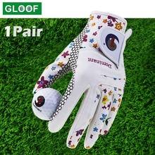 Перчатки женские кожаные Нескользящие перчатки для гольфа дышащие