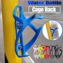 Vélo léger porte-bouteille en plastique vélo de route bouteille d'eau porte-Cage vtt cyclisme eau support de verre vélo accessoires # fs