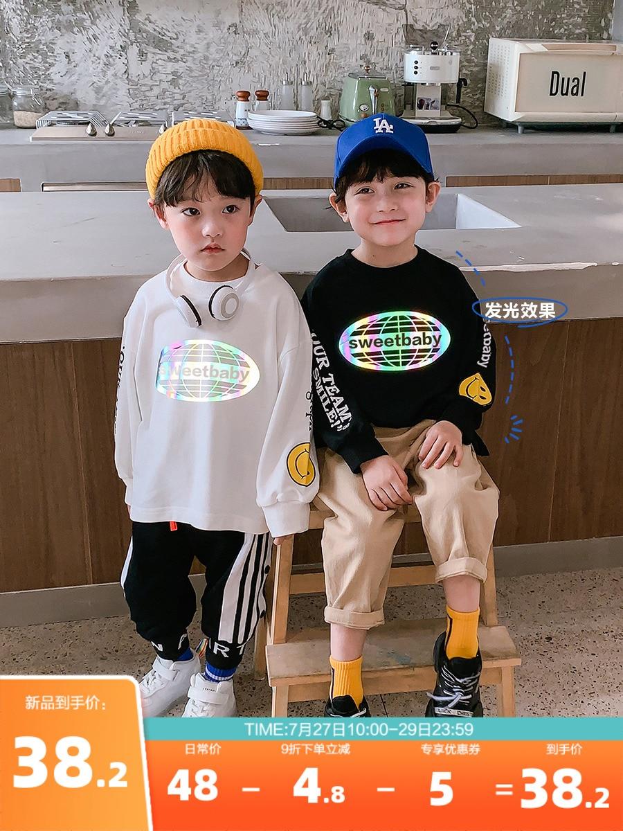 Boy's Reflective Long-Sleeved T-shirt 2021 New Fashion Kid's Jacket Children's Korean-Style Children's Clothing Autumn 1