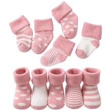 5 пар детские носки хлопковые теплые на осень зиму махровые