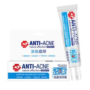 Traditional Chinese Medicine Acne Treatment Remove The Acne Soften Acne Marks Shrink Pores Whitening Moisturizing Face Cream