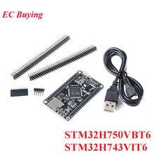 «Placa de sistema stm32h7 para câmeras, placa de desenvolvimento tft para módulo ov2640 ov5640
