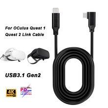 Локоть USB-C кабель для Oculus Quest 1 2 Link кабель USB3.1 Gen2 10 Гбит/с передача 4K @ 60 Гц 5A шнур для быстрой зарядки для Nintendo Switch