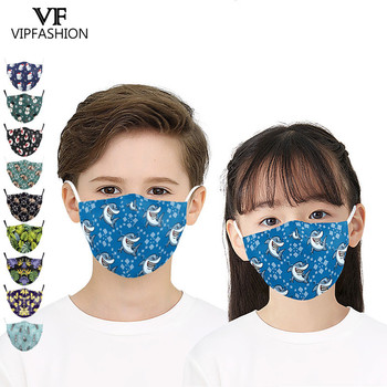 VIP FASHION Reusable Washable Fabric Children Mouth Mask Cute Cartoon Print Face Kid Mask For 3-10 Years old Adjustable
