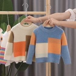 Осень/Зима 2020, новинка, Детский свитер из норкового флиса, клетчатый пуловер с блокировкой цветов, свитер для мальчиков и девочек, рождестве...