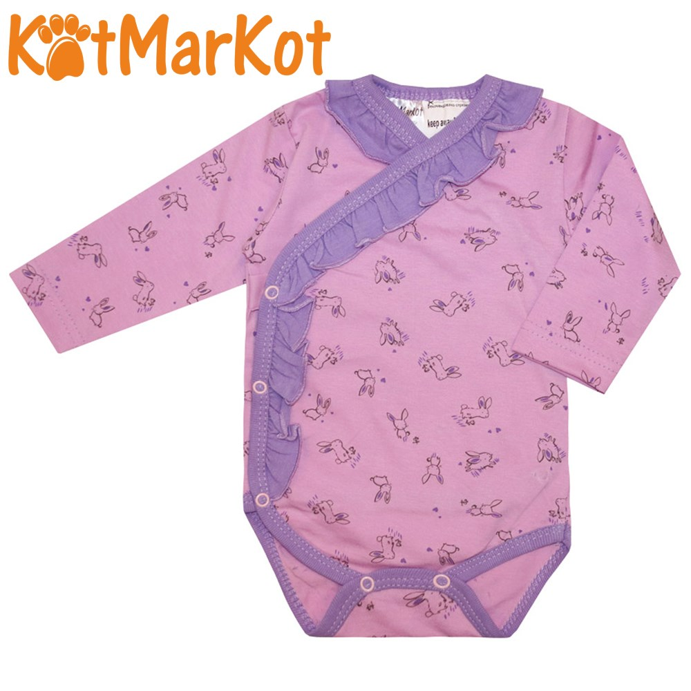 Bodysuits For Girls Kotmarkot Children Clothes Kids Clothes, Cotton, New Born, Newborn Baby Girl-boy