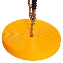 Качели для детей дисковые качели для улицы детские качели пластиковые дисковые качели для скалолазания
