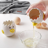 Creative Ceramic Egg Dividers Egg Yolk White Separator Tools Kitchen Gadgets Baking Tool Home Use Kitchen Essential Dropshipping Egg Dividers     -