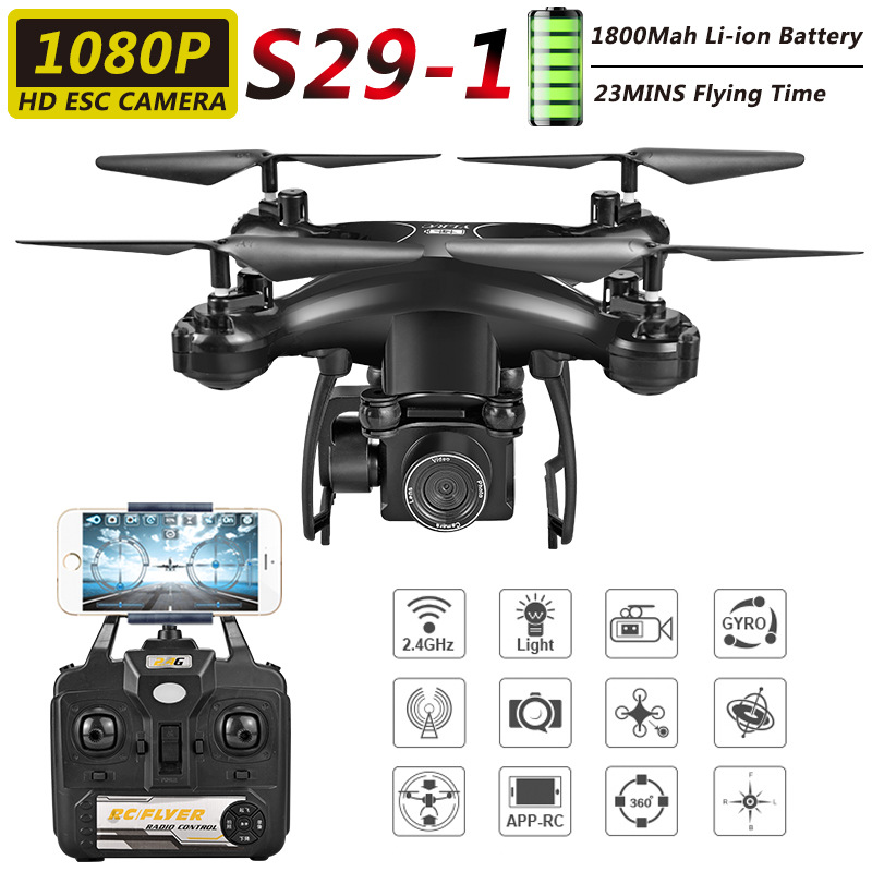 Hot Selling Ultra-long Life Battery Unmanned Aerial Vehicle Aerial Photography Four-axis WiFi Aircraft Pressure Set High Telecon