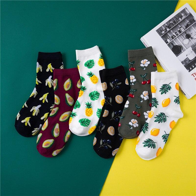 Fashion Fruit Women Socks Lemon Avocado Pineapple Cherry Kawaii Korean Cute Harajuku Happy Casual Funny Socks Calcetines Mujer