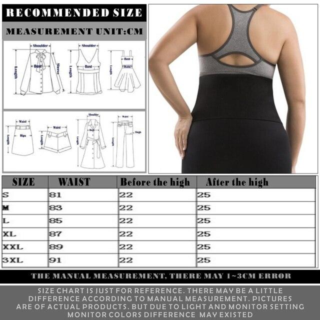 FDBRO Waist Support Belts Fitness Training Slimming Waist Trimmer Cincher Body Shaper Bodybuilding Sweat Band Waist 5