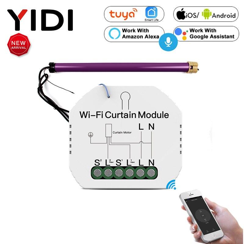 Tuya WiFi Mini Smart Curtain Switch Module Roller Blinds Shutter Motor Smart Life APP Remote Control Work With Alexa Google Home