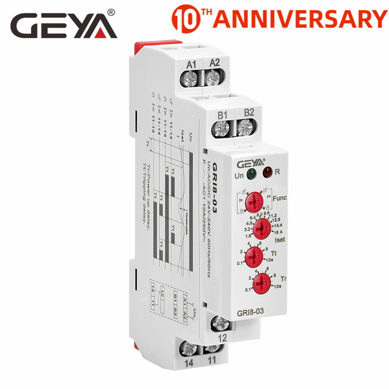 Free Shipping GEYA GRI8-03 Over Current or Under Current Electronic Current Relay 0.05A 1A 2A 5A 8A 16A Current Relay