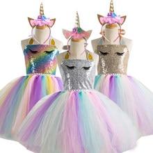 Unicórnio festa crianças vestidos meninas vestido de princesa meninas roupas de criança meninas vestidos de casamento vestido de criança fantasia 2-10 anos