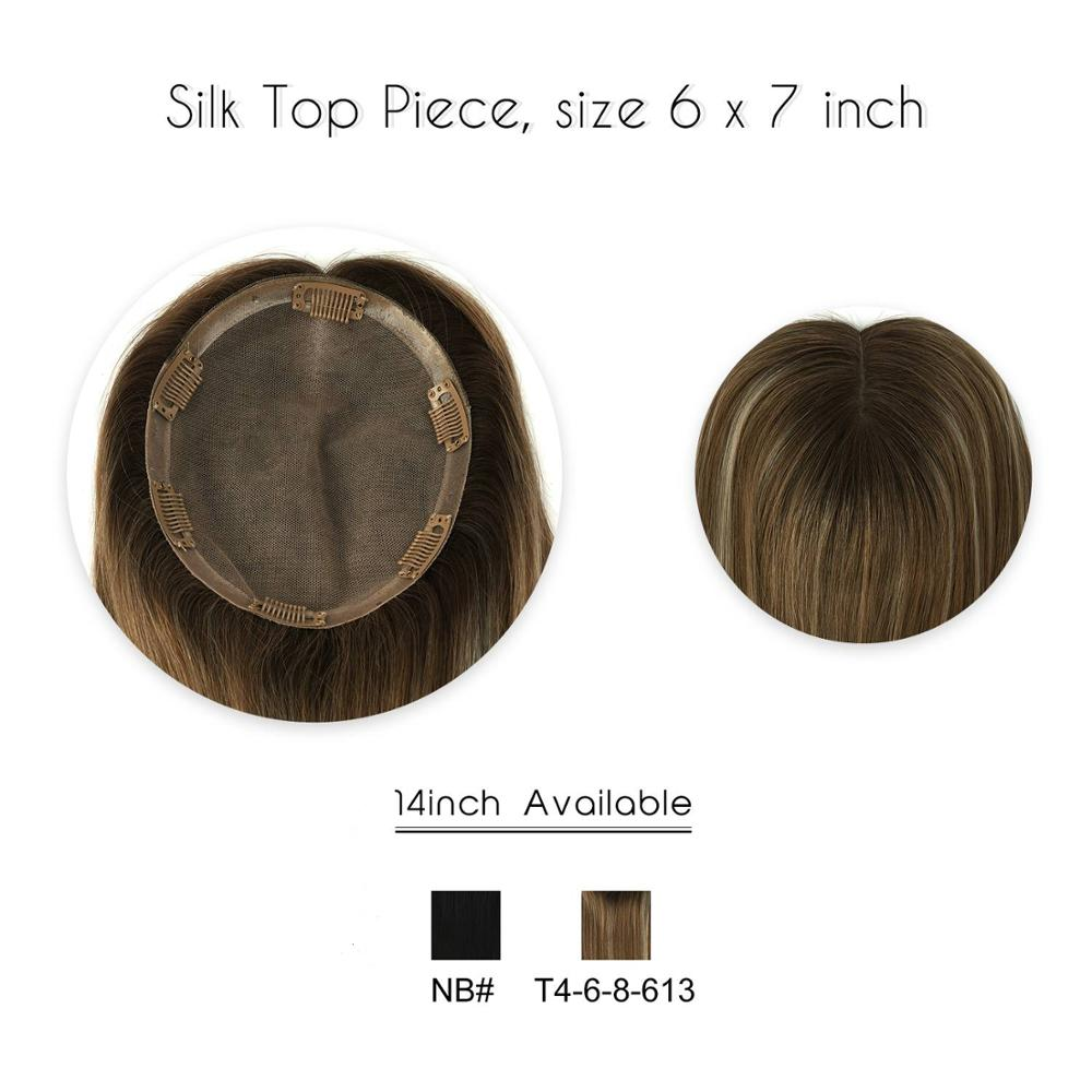 Vlasy 14'' 6*7