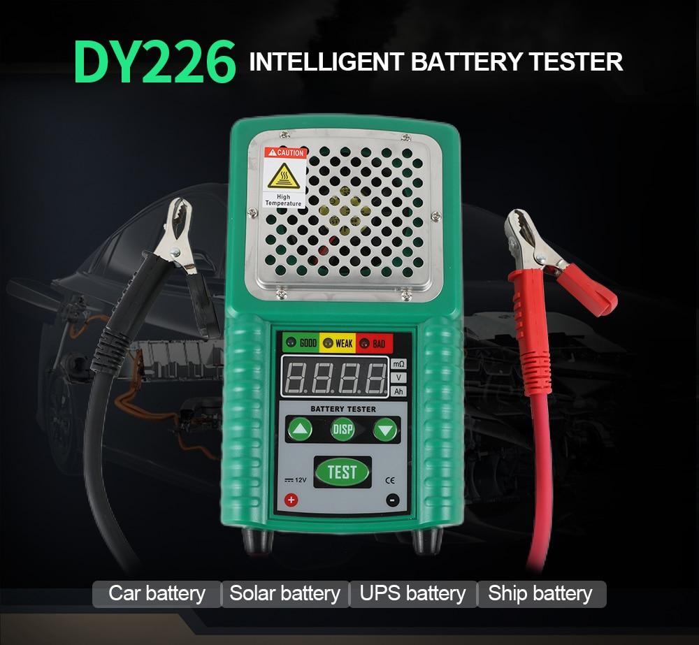 DY226_01