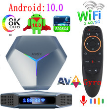 2021 High-performance A95X F4 Amlogic S905X4 Smart TV Box Android 10 4K HD YouTube 5G Wifi RGB light super speed set-top box