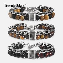 Trendsmax Beaded Bracelet for Men Natural Tiger Eye Stone Bracelets Women Stainless Steel Chain Wristband Male Jewelry DBM51
