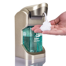 YOOAP 480ml Automatic Foam Soap Dispenser Sensor Function Liquid Dispensers Smart