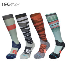 High Quality Professional Compression Socks Towel Running Cycling Outdoor Sports Sokken Stretch Pressure Knee Stockings