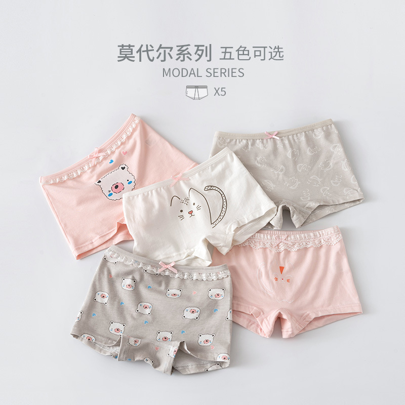 Girl'S Underwear Summer Breathable Thin Cartoon Pattern Boxers Loose-Fit Cute Little Girl Solid Color Water-Absorbing Underwear
