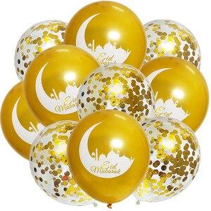 Image 2 - 10Pcs Eid Mubarak Decorations Balloons Gold Black EID MUBARAK Ballons Muslim Ramadan Islamic for Home Decor Baloons Supplies 8XN
