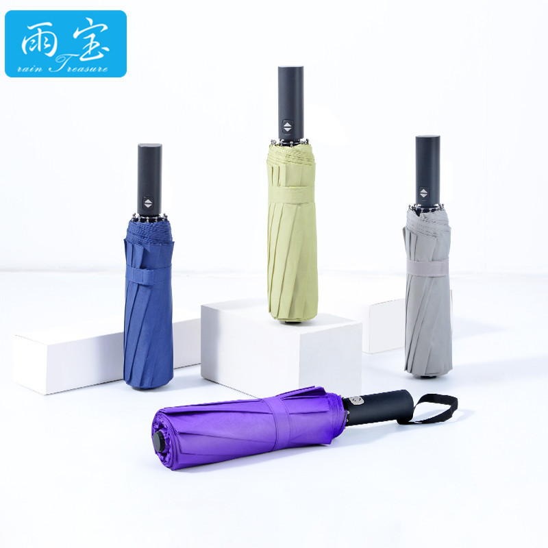 Yu Bao Twelve Bone Business Fully Automatic Windproof Umbrella Extra-large Three Fold Rain Or Shine With Umbrella Customizable L