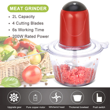6s Quick Electric Meat Grinder 200w 2L Meat Silcer Kitchen Food Chopper Machine Vegetable Cutter Electro Electric Ginders 220V