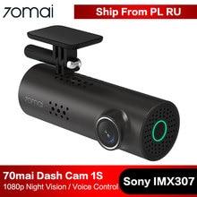 70mai דאש מצלמת 1S רכב DVR מצלמה Wifi APP & אנגלית קול שליטת 1080P HD ראיית לילה G חיישן 70 מאי Dashcam מקליט וידאו