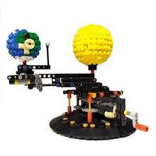 Buildmoc Block Earth 4477 Earth, Moon and Sun Model WORLD DIY Diamond mini