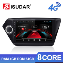 Isudar H53 4G Android 1 Din Auto Radio For KIA/K2/Rio Car Multimedia Player Octa Core RAM 4GB ROM 64GB GPS USB DVR Camera DSP цена и фото