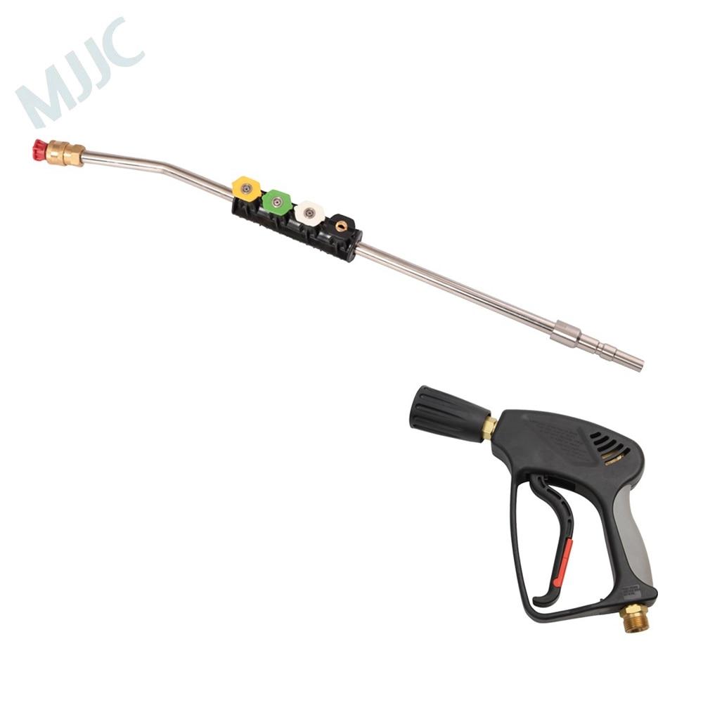 spray_wand_with_trigger_gun_