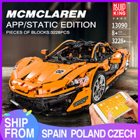 Mould King MOC 20087 Technic Series McLarening P1 hypercar Racing Car Model Building Blocks Brick compatible with 13090 Toys