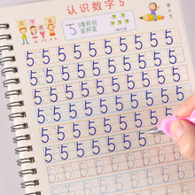 Reusable Children 3D Copybook For Calligraphy Numbers 0-10  Handwriting Books Learning Math Writing Practice Book For kids Toys
