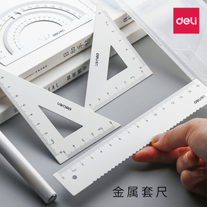 4 pcs/Set Square Triangle Ruler Aluminum Alloy Protractor Set Drawing School Supplies 5 Colors Available