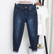 5XL High Waist Jeans Women Plus Size Harem Pants Casual Vintage Boyfriend Jeans For Women Loose Streetwear Mom Jeans Mujer K583