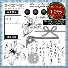 moodtape vintage clear stamp tablecoffe bread for DIY scrapbooking/photo album Decorative transparent rubber stamp630722765780