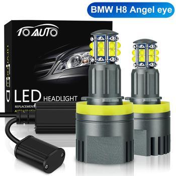 mayitr 2pcs set 2 120w 240w h8 angel eyes marker led chips light bulb 8000lm white lamp for bmw 1 3 5 series e82 coupe e90 e92 2pcs H8 LED Angel Eyes Headlight Led Marker Lights Canbus for BMW X5 E70 X6 E71 E90 E91 E92 M3 E89 E82 E87 Auto Head Lamp 12V