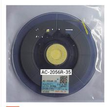 Новая последняя дата реальная фотография лента для ремонта печатных