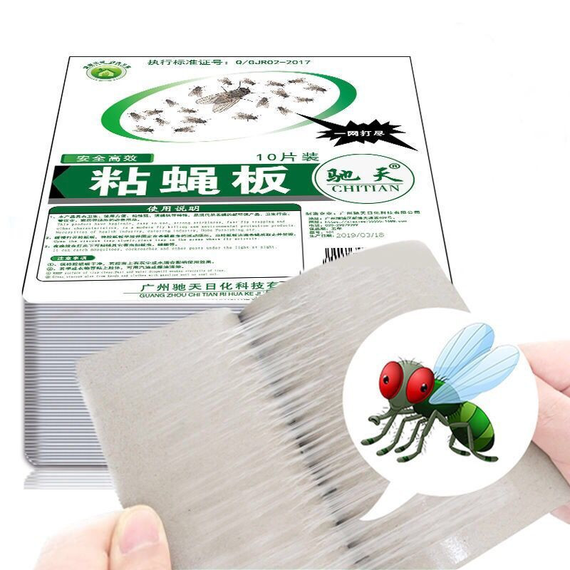 30pcs Strong Flies Traps Bugs Sticky Board Catching Aphid Insects Killer Pest Control Whitefly Thrip Leafminer Glue Sticker 2020