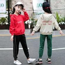 Детские костюмы для девочек 2020 детские спортивные свитшот