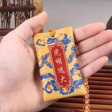 1pcs Mini Traditional Omamori Meet love Academic Good Fortune phone Bag Pendant Gift Present For Frined Family Storage