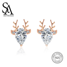 цена на SA SILVERAGE Design Earrings A Deer Has Your Series of Earrings Sterling Silver Necklace Female S925 Bracelet Lovers A Pair