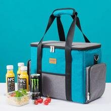 Термосумка gumst 2020 большая Экологичная коробка сумка для