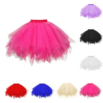 Skirts Womens High Quality Pleated Gauze Short Skirt Adult Tutu Dancing Skirt Lack,white,red,blue,purple,yellow,hot Pink Colors