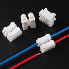 50/30Pcs Self-locking Push-type Terminal Wire connector Screw terminal Barrier Strip Block Terminal Plastic Electrical connector
